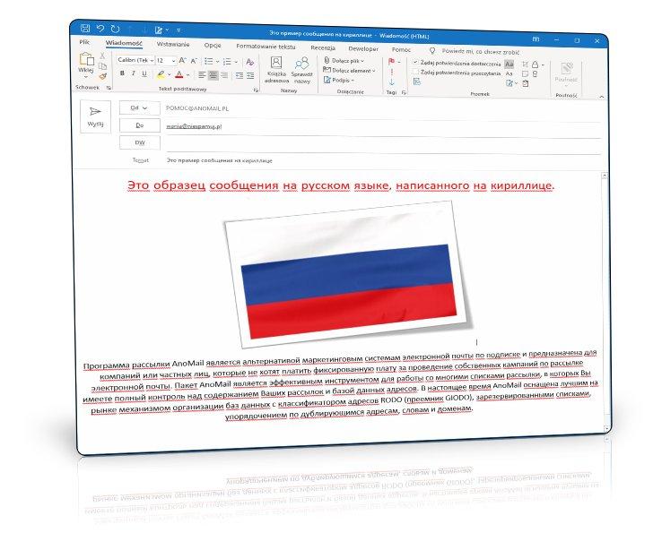 Wysyłanie wiadomości email po rosyjsku